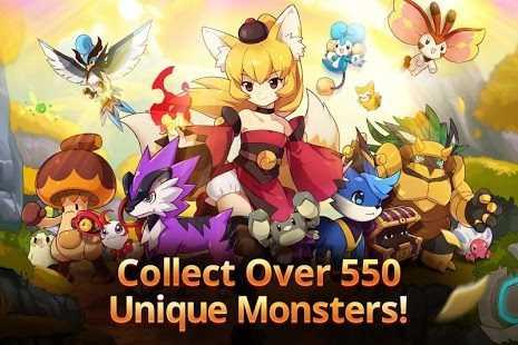 Monster Super League 2