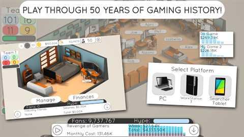 Game Studio Tycoon 2 3