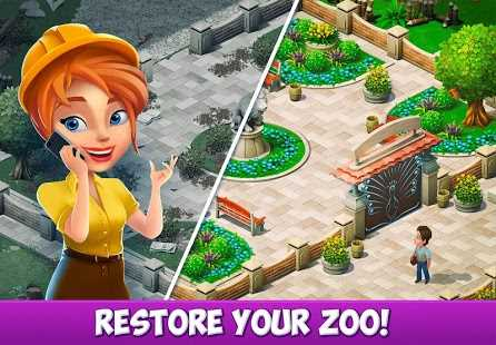 Family Zoo: The Story 1