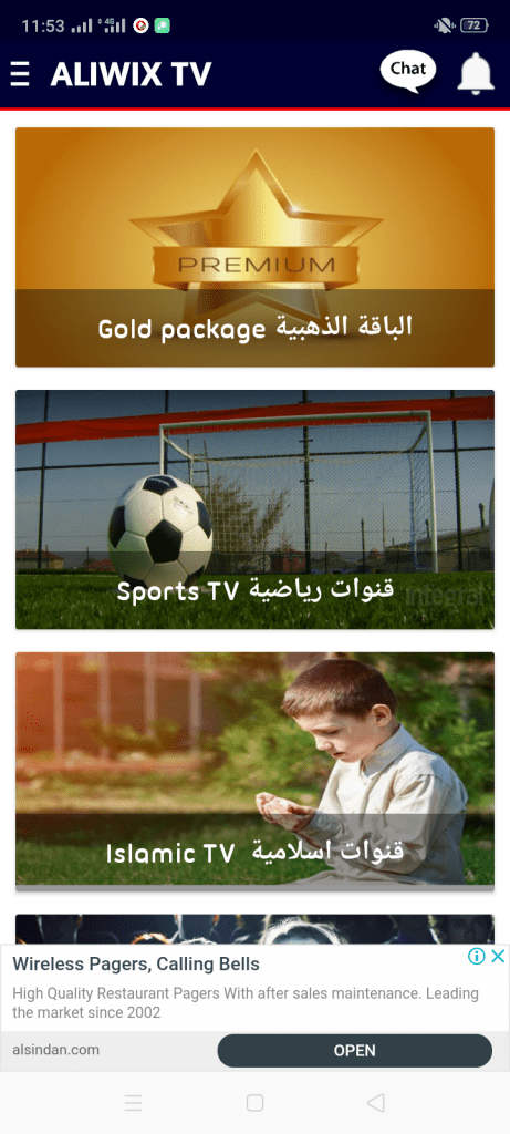 Screenshot of Aliwix TV For Android
