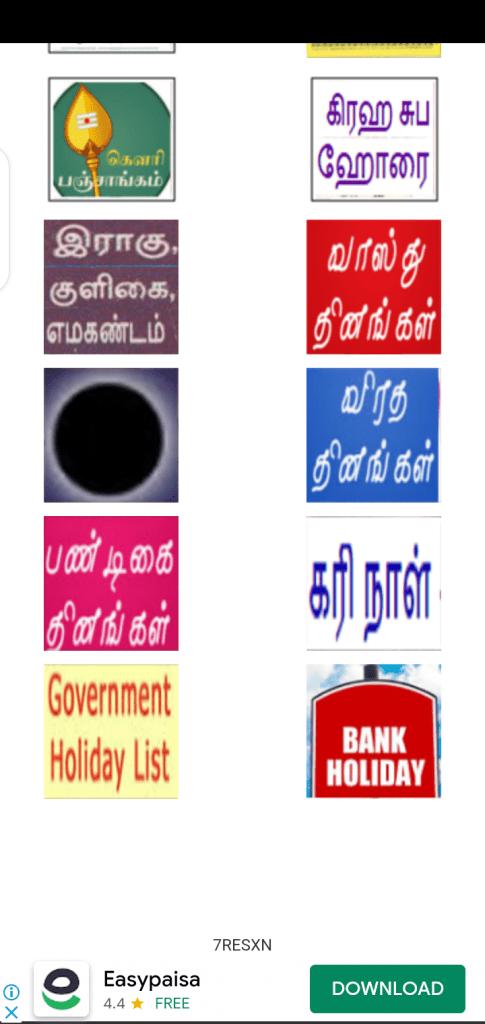Screenshot-of-Tamil-Jathagam-App-Apk