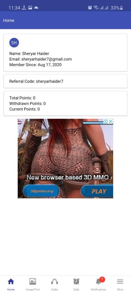 Screenshot-of-TypeSplash