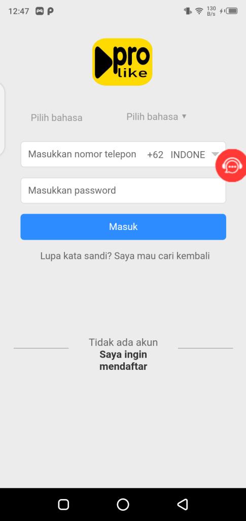 Screenshot-of-ProLike-App-1
