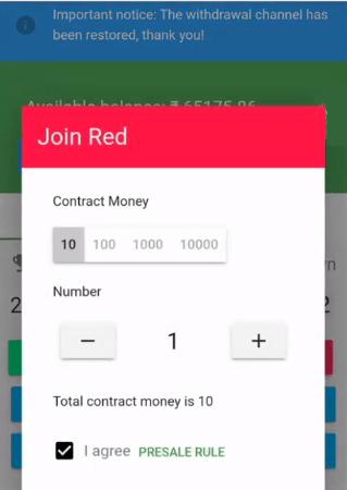 Screenshot-of-RXCE