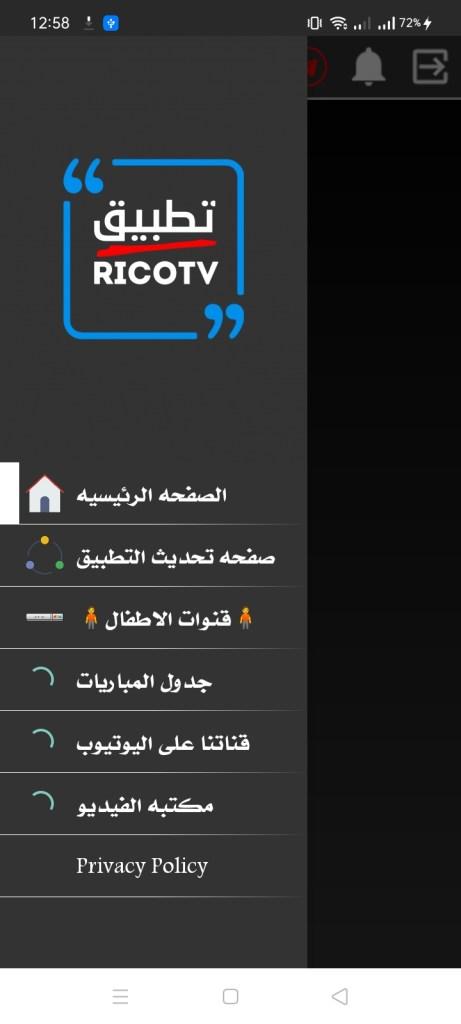 Screenshot-of-Rico-Tv-Android