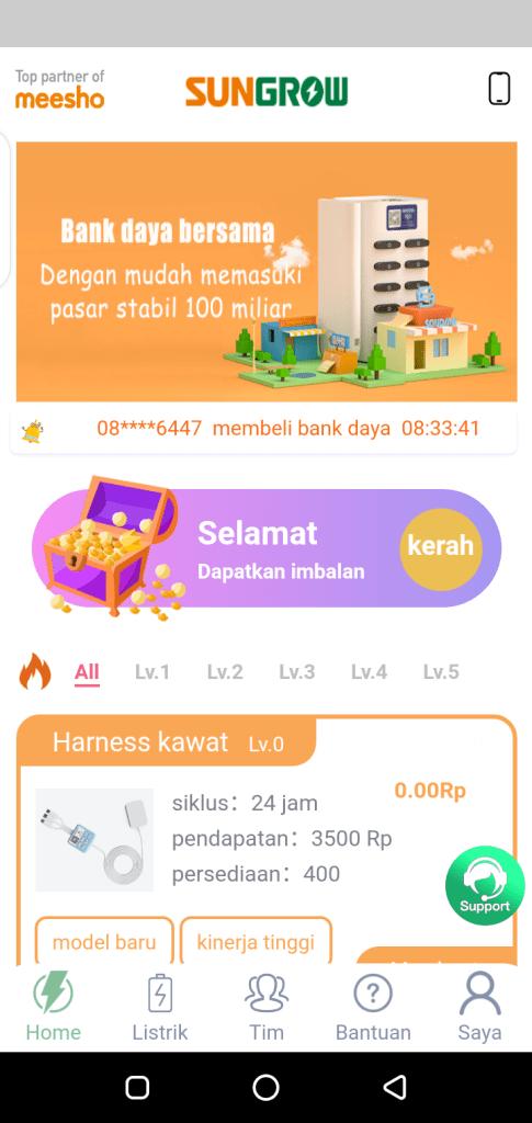 Screenshot-of-SUNGROW-Android