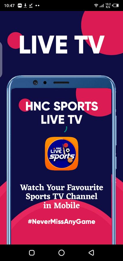 Screenshot-of-HNC-Sports-Live-TV-Apk.jpgc_