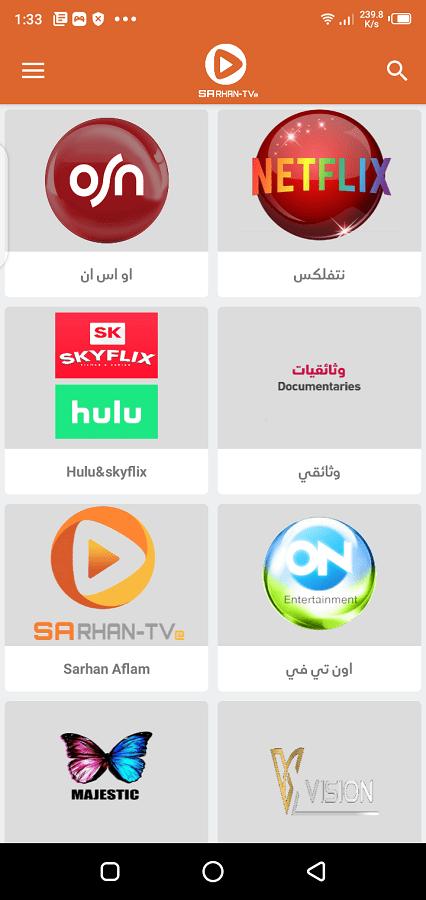 Screenshot-of-Sarhan-TV-Download