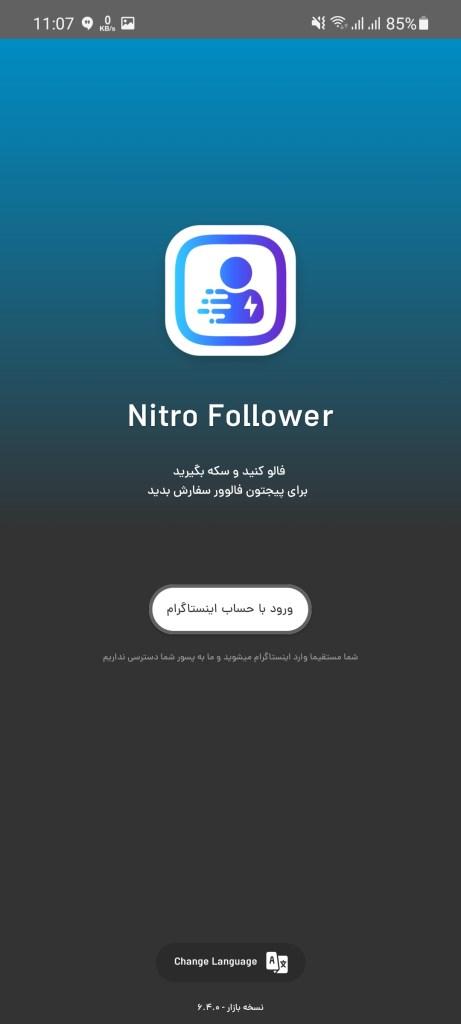 Screenshot-of-Nitro-Follower-Instagram