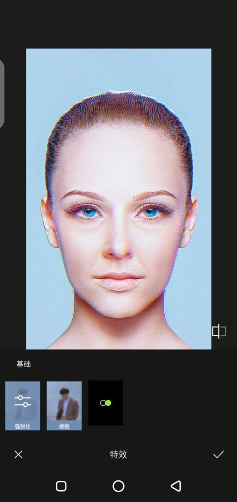Screenshot-of-Awake-Picture-App