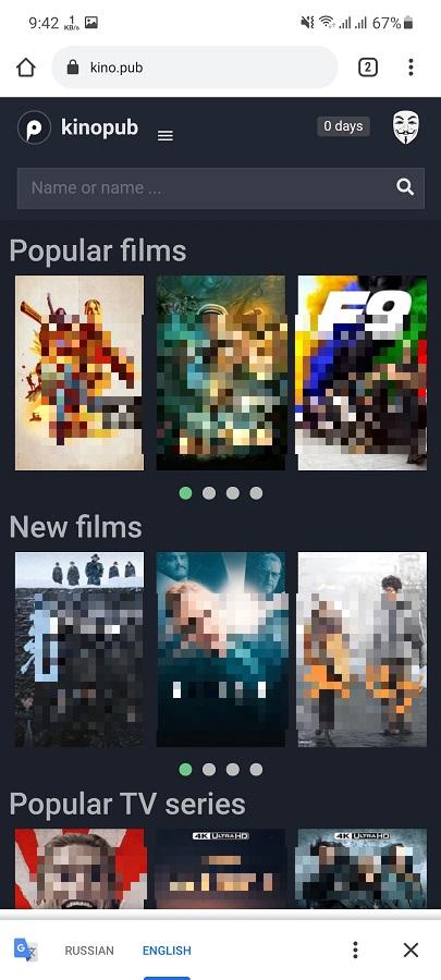 Screenshot-of-Kinopub-Android