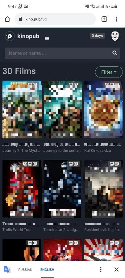 Screenshot-of-Kinopub
