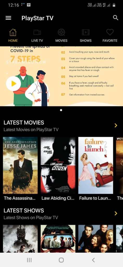 PlayStar TV APK