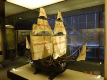 Boat model 3