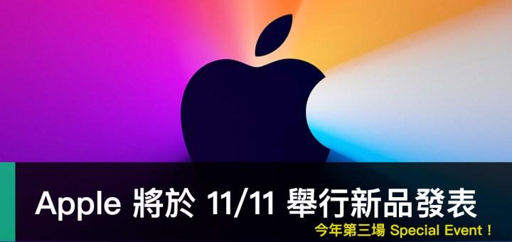 Special Event、Mac
