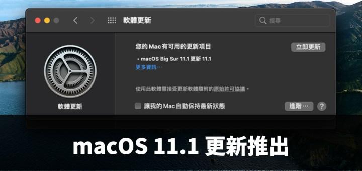 macOS 11.1