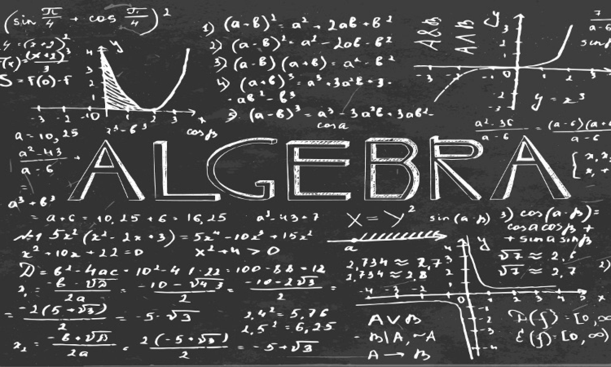 Algebra 1 Test Answer Key
