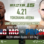 More Fights Announced For RIZIN 15
