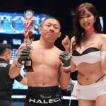 Kyoji Horiguchi To Fight At Rizin 15