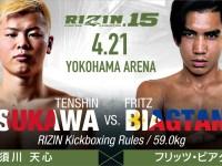 Tenshin Nasukawa at RIZIN 15