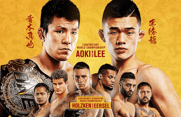 More Bouts Added To ONE: Enter The Dragon