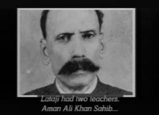 AMAN ALI KHAN SAHIB