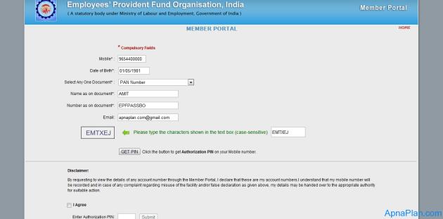 EPFO Registration Page