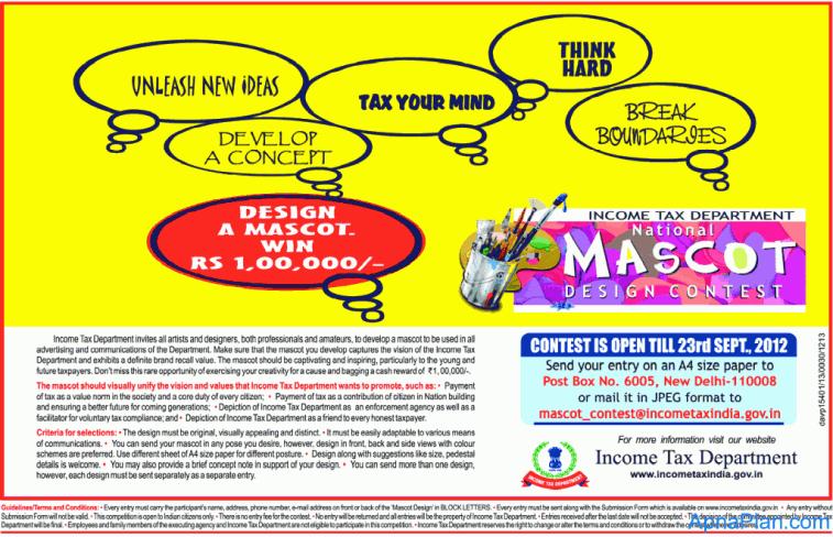 Design Mascot Contest for Income Tax Department