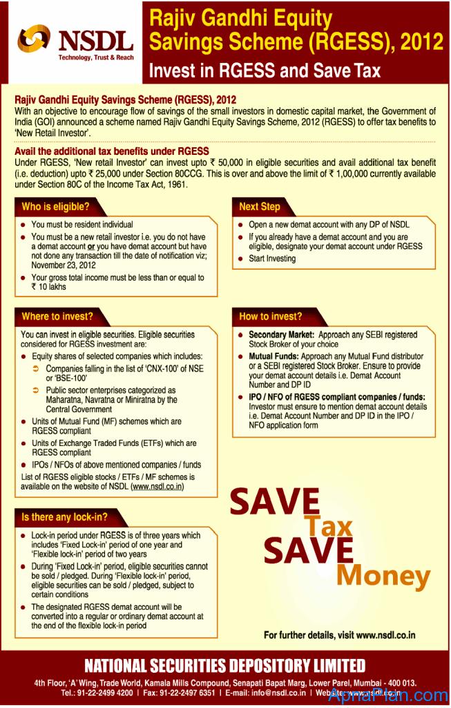 RGESS - Rajiv Gandhi Equity Saving Scheme