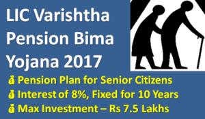 LIC Varishtha Pension Bima Yojana 2017