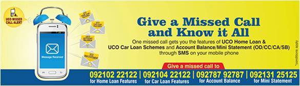 UCO Bank Missed Call Banking Number