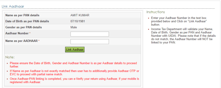Link PAN to Aadhaar - Instructions and Form - Works even with Name difference in two