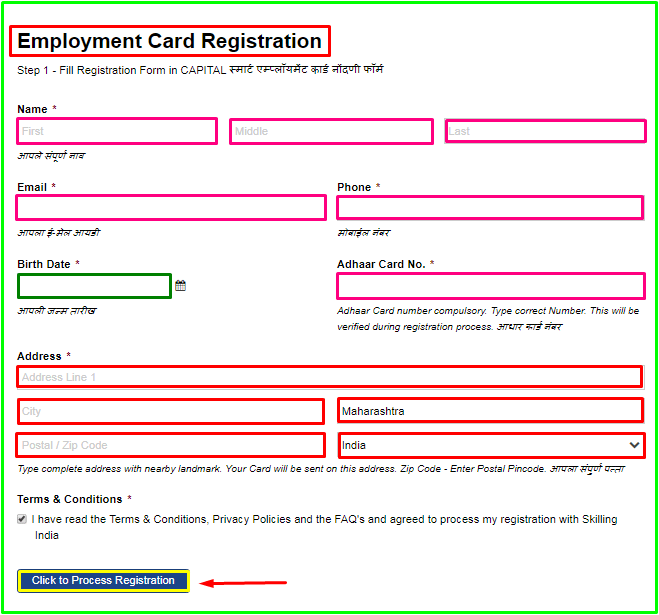 employment card registration कैसे करे