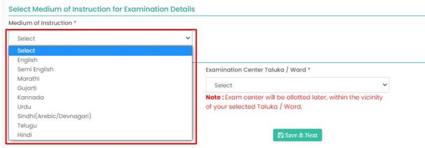 Common Entrance Test Details में Select Details For Examination Center