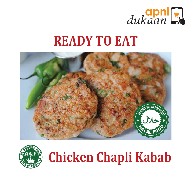 AGF Chicken Chapli Kabab 1 Pack – Ready To Eat