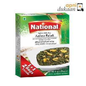 National Aaloo Palak – Twin Pack