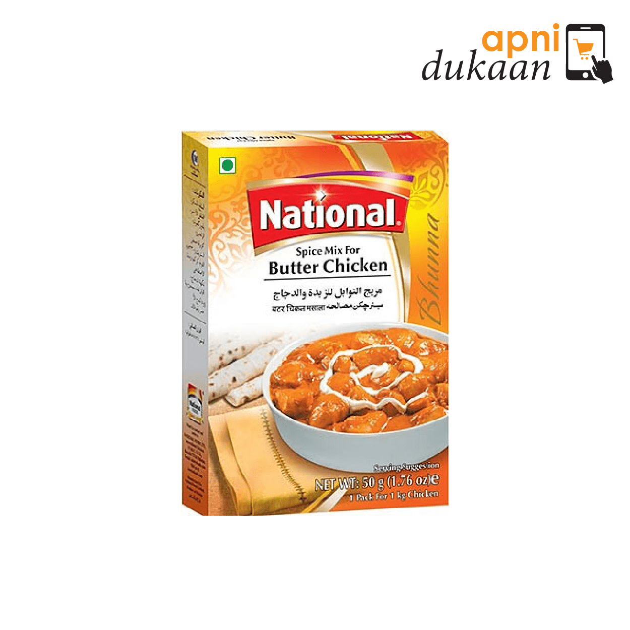 National Butter Chicken Mix 50g – Twin Pack