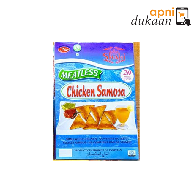 Shahi Meatless Chicken Samosa – 20 Pieces