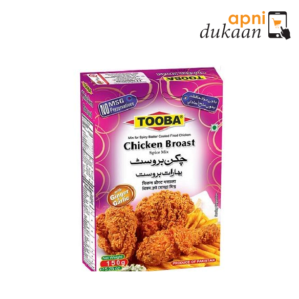 Tooba Chicken Broast 100gm