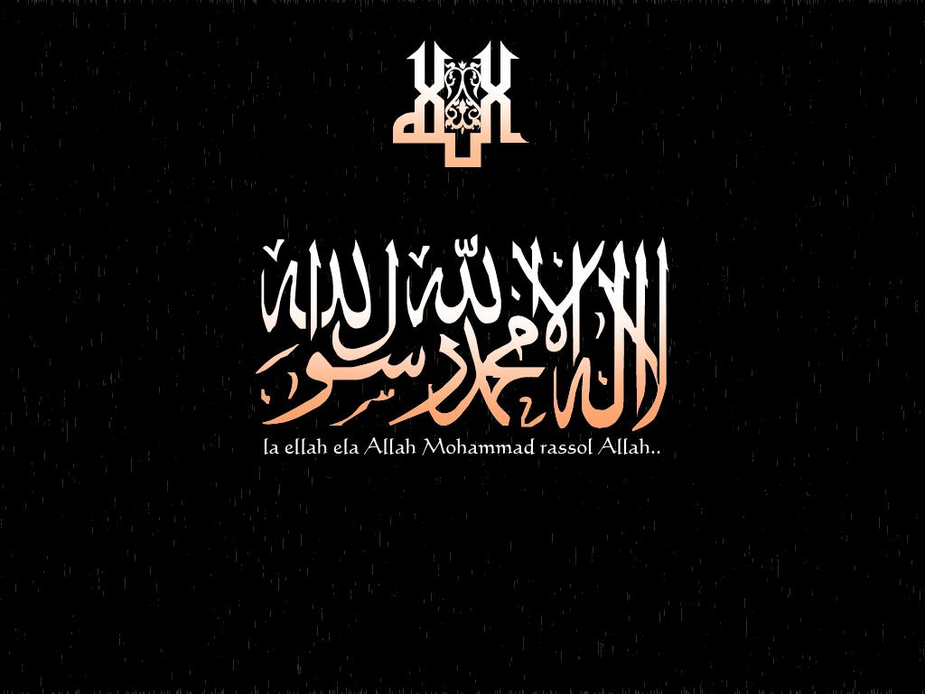 Islamic HD Wallpapers APNI LINK