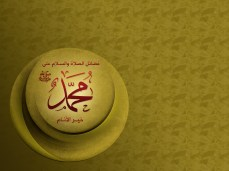12-rabi-ul-awal-islamic-beautiful-wallpaper