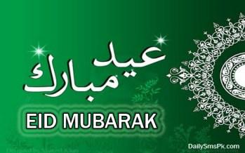 eid-mubarak-2012-eid-cards-eid-greeting-cards-wallpapers