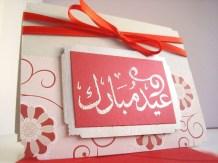 eid-mubarak-cards-6