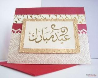 eid-ul-fitr-hd-wallpapers