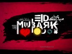 Eid_Mubarak_2012_Wallpapers4