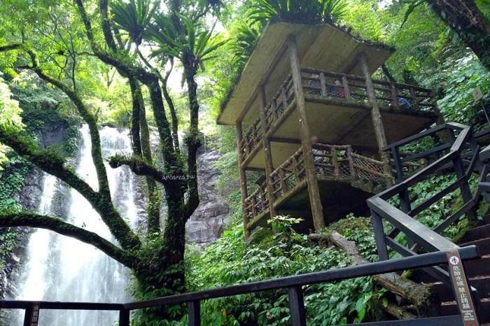 滿月圓國家森林遊樂區。天然闊葉林、處女瀑布、滿月圓瀑布,新北景點親子旅遊好去處
