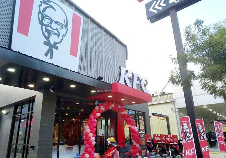 1085977 - 肯德基台中崇德餐廳開幕了!附得來速車道,10月底前還有桶餐優惠369元呦(6塊雞+原味蛋塔禮盒)~