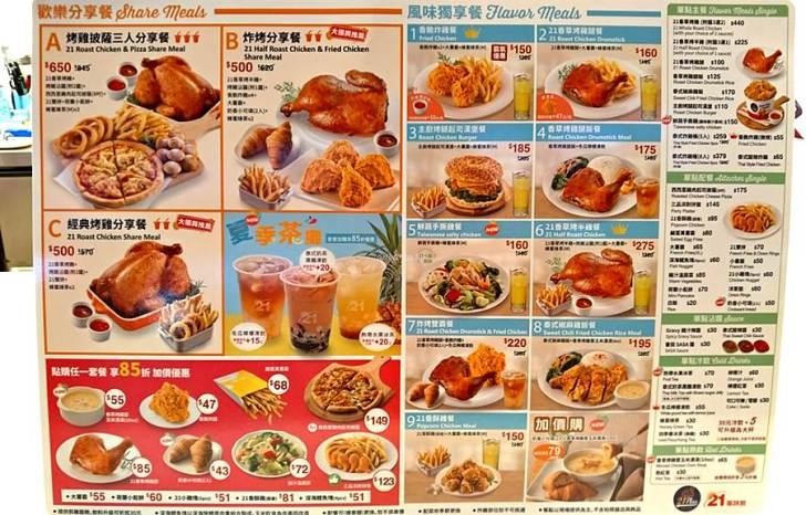 115528 - 21風味館|好吃烤雞搭配脆甜鮮蔬,鮮蔬手撕雞餐營養又美味,台中大遠百和新時代都有