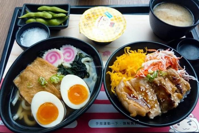 定食8漢口店 定食套餐150元起 白飯生菜麥茶味增湯免費吃到飽