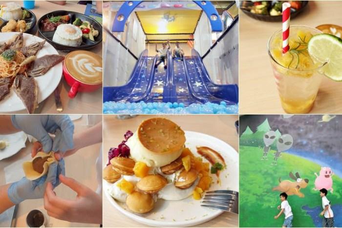 咱們小時ㄏㄡˋ|帶孩子想像力升空 台中宇宙星際樂園餐廳 免費玩滑梯攀繩大球池 北屯親子餐廳